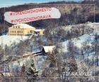 Do přírody – Uherský Brod – Maršovská naučná stezka